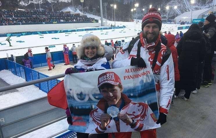 Евгений Панжинский с супругой