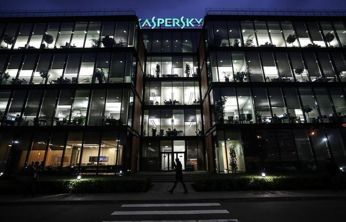 «Лаборатория Касперского» борется в «свободных» США за право продажи своей продукции