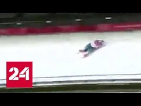 ЧП на олимпиаде – американская саночница допустила на трассе ошибку. Перебрала с допингом
