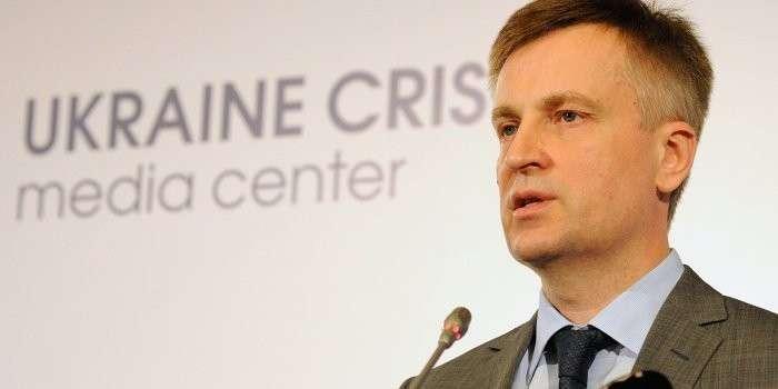 Глава СБУ Наливайченко врёт, как базарная торговка