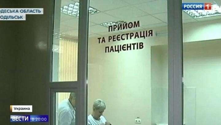 На Украине туберкулёз приобретает масштабы эпидемии