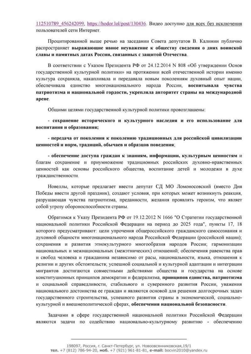 КАЛИНИН ВЛАДИМИР АЛЕКСАНДРОВИЧ