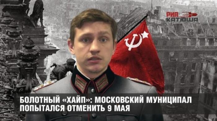 В Москве разгорается скандал в связи с русофобской выходкой муниципального депутата