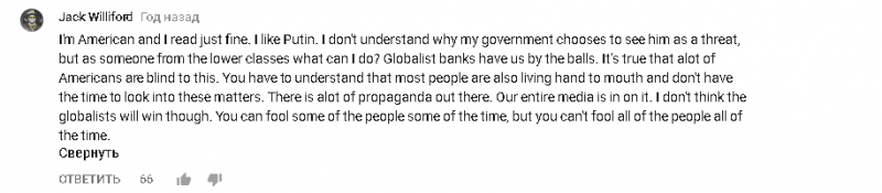 Путин премьеру Италии: