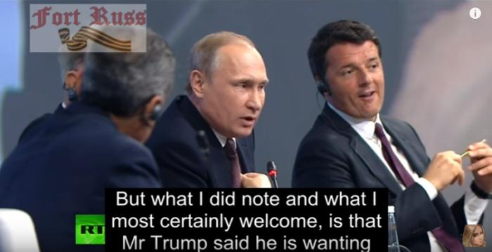 Путин премьеру Италии: США говорят своим друзьям потерпеть. Матео зачем Вам терпеть?