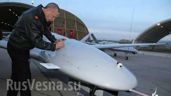 Сирия: Курды сбили турецкий разведывательно-ударный беспилотник, подписанный Эрдоганом | Русская весна
