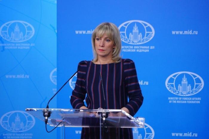 Мария Захарова провела еженедельный брифинг МИД России 15.02.2018