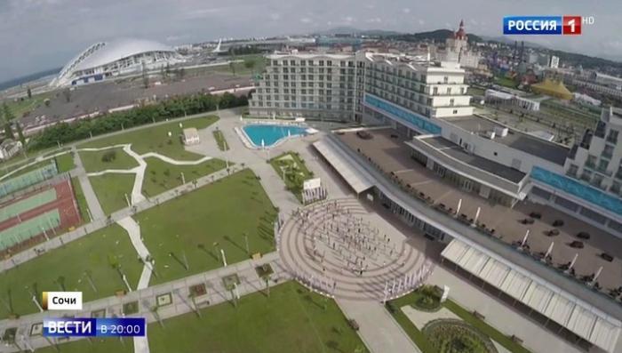 В Сочи стартовал ежегодный Российский инвестиционный форум