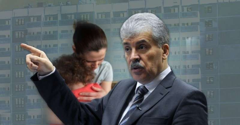 Как «коммунист» Грудинин выгнал из квартиры «Совхоза» вдову с двумя детьми