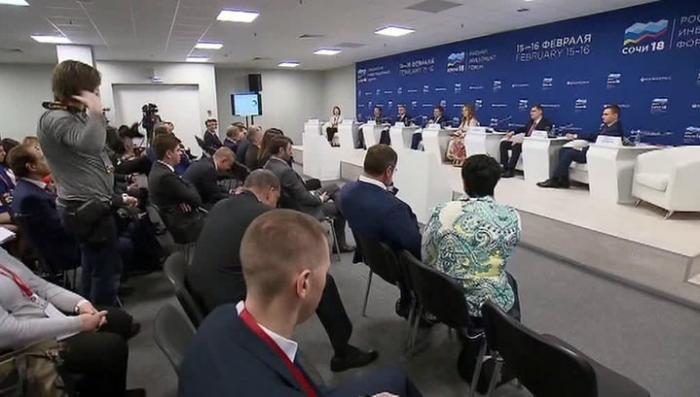 В Сочи на инвестиционном форуме начали обсуждать проблемы экологии