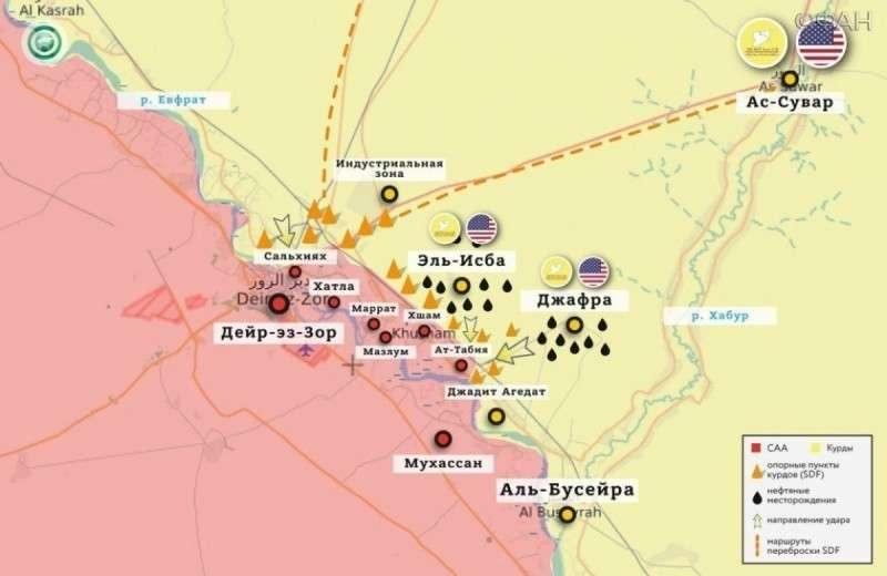 Сирия: США открыто тренируют боевиков ИГИЛ