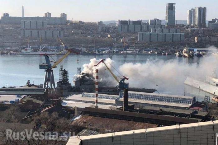 Владивосток: пожар на противолодочном корабле Тихоокеанского флота