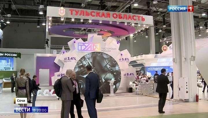Инвестиционный форум в Сочи: в последние часы работы подписаны соглашения на 500 млрд руб