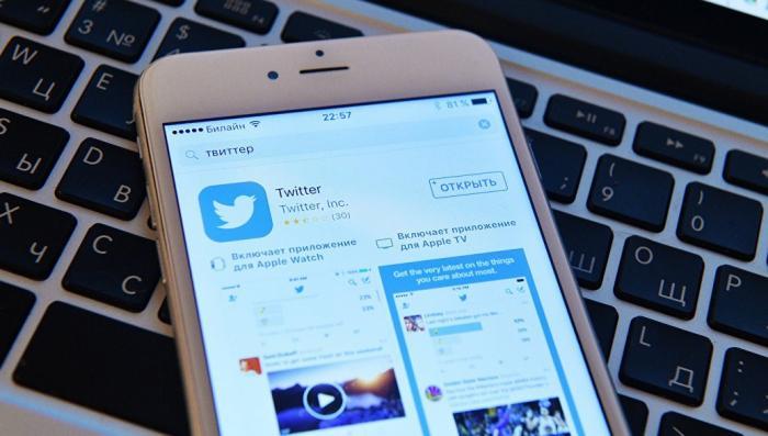 В «свободных» США Twitter продолжит помогать спецслужбам по «российскому расследованию»