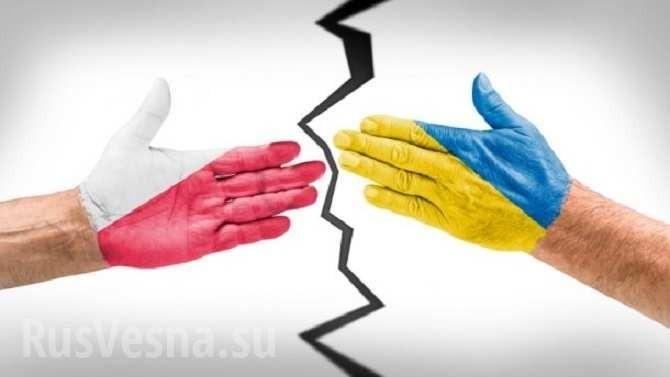 Конфликт в отношениях между Польшей и Украиной усугубляется