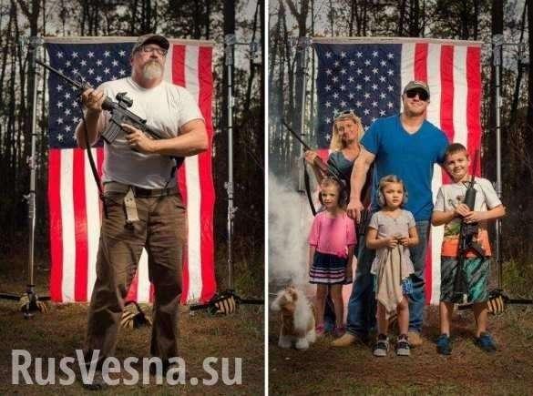 Борьба кланов: разоружение американцев – это рецепт гражданской войны | Русская весна