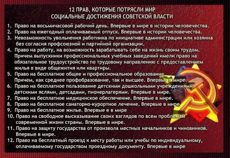 Правда о деятельности РПЦ, которую должен знать каждый. Тамбовские волки