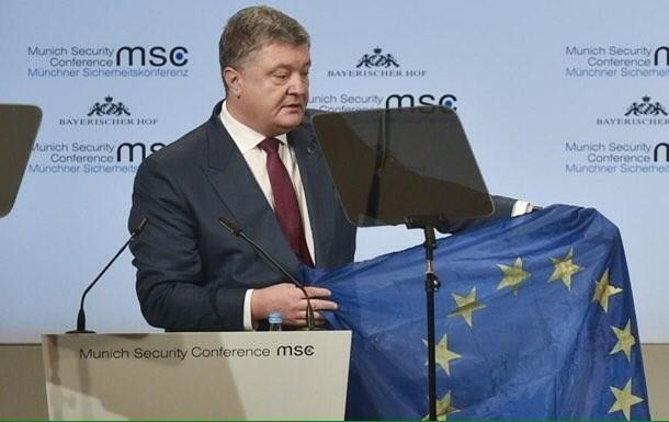 Мюнхенские посиделки: Порошенко всем наскучил, Россия меняет Мир