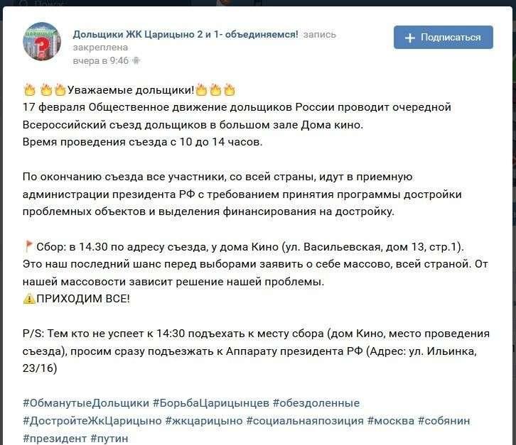 Дело Навального живёт, его знамя держит крепко в руках Грудинин