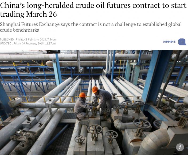 Конец нефтедоллара: Китай назвал дату начала торговли нефтью за юани
