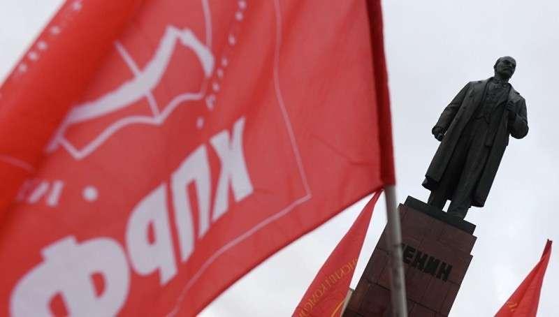 В Москве на съезде КПРФ выгнали группу обманутых дольщиков