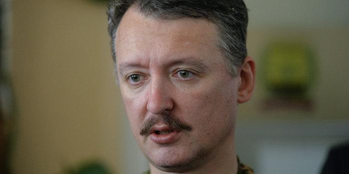 В субботу у Стрелкова заканчивается отпуск