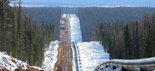 Газопровод «Сила Сибири» приближается к границе Китая