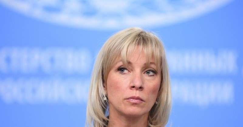 Мария Захарова сделала громкое Заявление для украинцев: