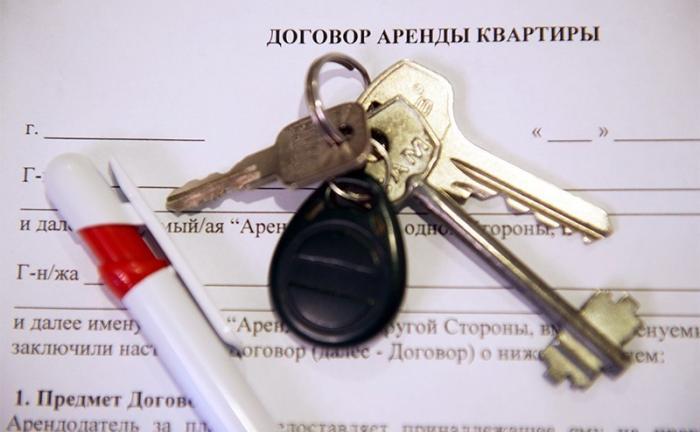 Москва: квартира без арендной платы. Лёгкий способ