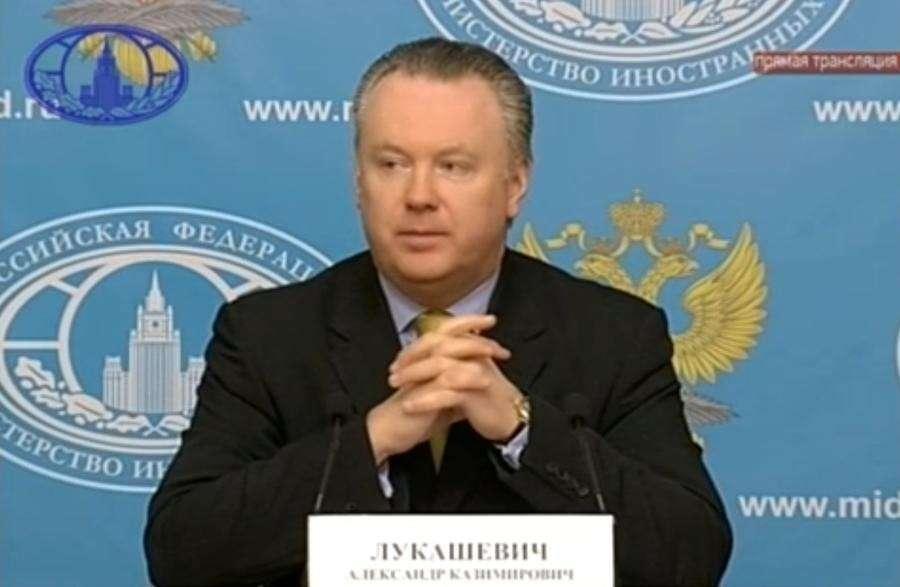 МИД РФ: Обстоятельства причин катастрофы Boeing 777 вряд ли будут точно установлены