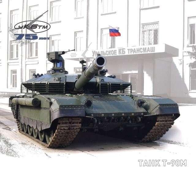 Россия в 2018 году потратит на оборону $46 млрд, а США более $700 млрд