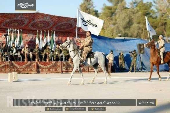 Сирия, Дамаск: Восточная Гута – рай для наёмников  | Русская весна