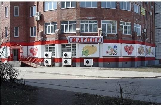Зачем Сергей Галицкий продал сеть «Магнит», и как понимать выражение лица Андрея Костина
