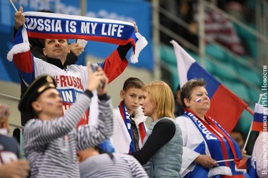 СМИ США о русских болельщиках на Олимпиаде: громкие, гордые и злые!