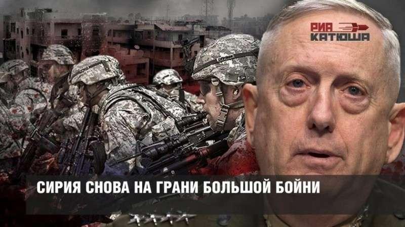 США перебрасывают в Сирию все больше войск, намереваясь начать войну всех против всех