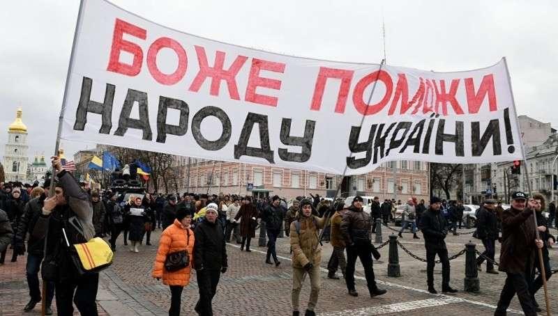 Распад Украины: как еврейские группировки разрушали государство