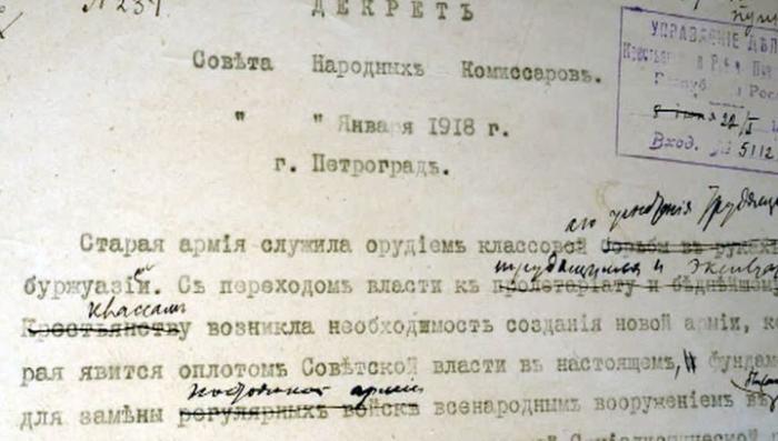 Министерство обороны России рассекретило подборку уникальных документов