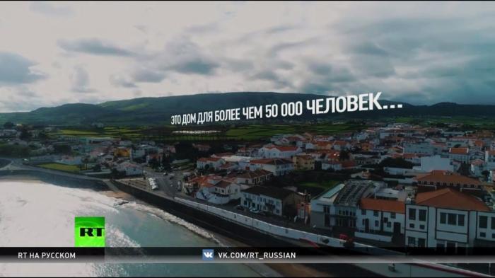 Военная база США на португальском острове загрязняет природу, заставляя страдать жителей