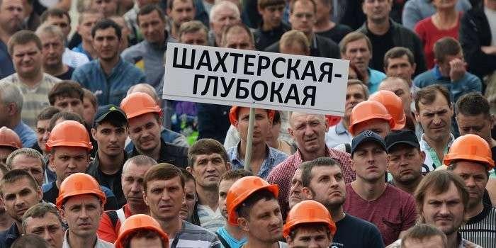 Украинская Хунта отказывается от Донецкой и Луганской областей