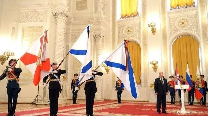 ВКремле вручены государственные награды