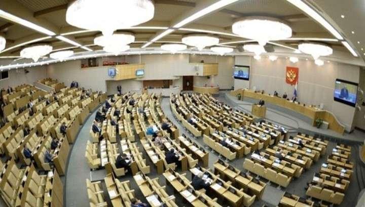 Дума призвала международные организации осудить