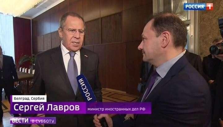 Сергей Лавров: давление ЕС сплотило Сербию и Россию