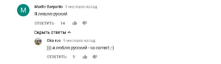 Видео с