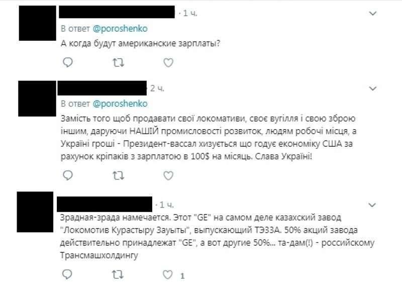 Зрада зрадная: украинцы поинтересовались у Порошенко, когда у них будут американские зарплаты