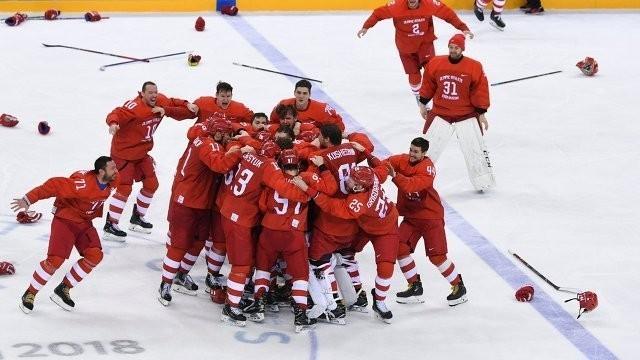 Сборная России по хоккею завоевала золото Олимпиады!