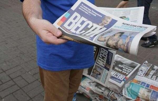 Свобода слова на Украине: силовики блокируют работу газеты за статью о дочери главы СБУ