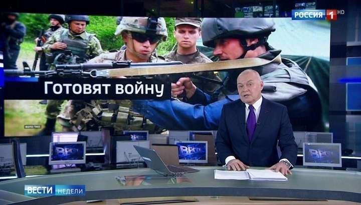 Киевская хунта готовит к войне армию и националистов