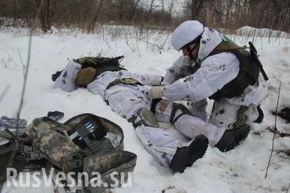 НаДонбассе ликвидированы снайпер иразведчик ВСУ (ФОТО) | Русская весна
