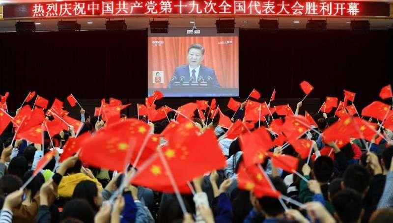 Китай учреждает монархию: что задумал товарищ Си