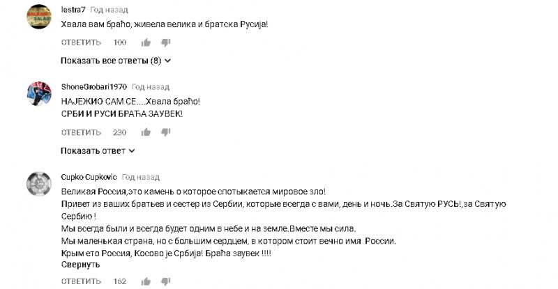 Обращение русских Крыма к братьям-сербам в годовщину начала бомбардировок Югославии